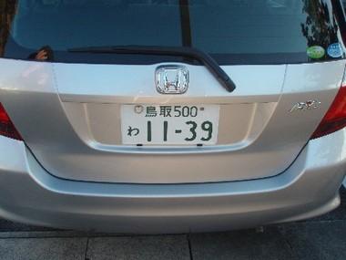 20071071