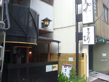 20111293
