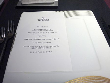 20131215facebook1