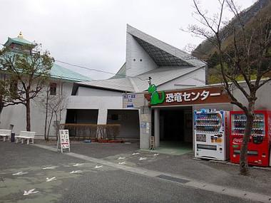 2014420